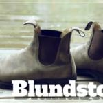 バックパッカーがBlundstone(ブランドストーン)のおしゃれブーツを5年履いて分かった事【おすすめ】