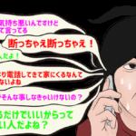 【旅行記153】理解不能!二度と日本人シェアハウスなんかに住まねえぞ!【オーストラリア9】